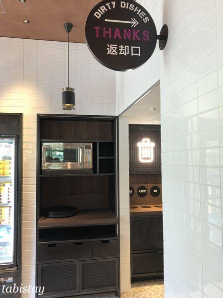 moxy_shinumeda