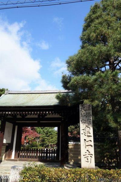 kyoto_kenninji