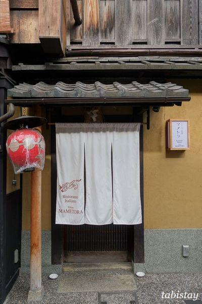 kyoto_gion_italian-mametora