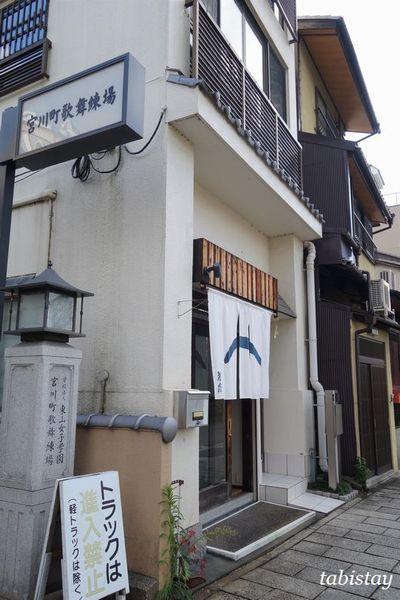 kyoto-soukyu