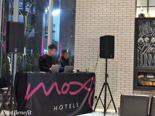 moxyosaka_honmachi_room